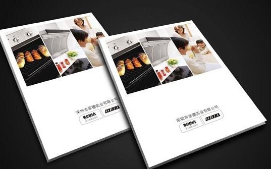在排版设计中尤其要强调整体布局,联通内页的文字图片,小标题等都要
