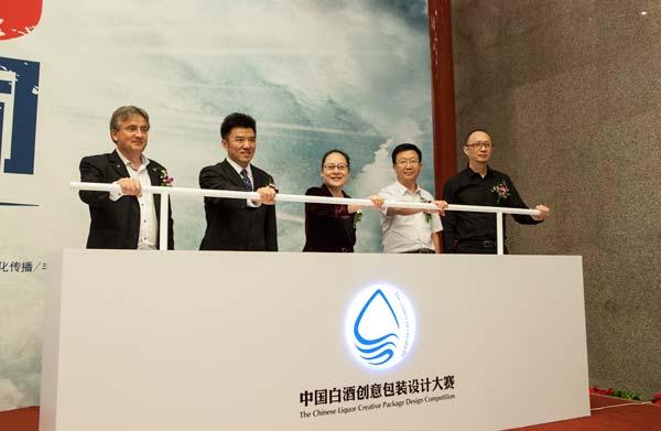 国内 正文  讯:           2013年8月16日,中国白酒创意包装设计大赛图片