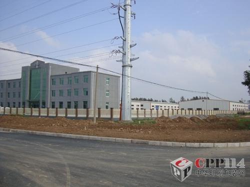 工厂ems组织结构图