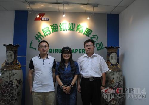 青岛职业技术学院徐丽