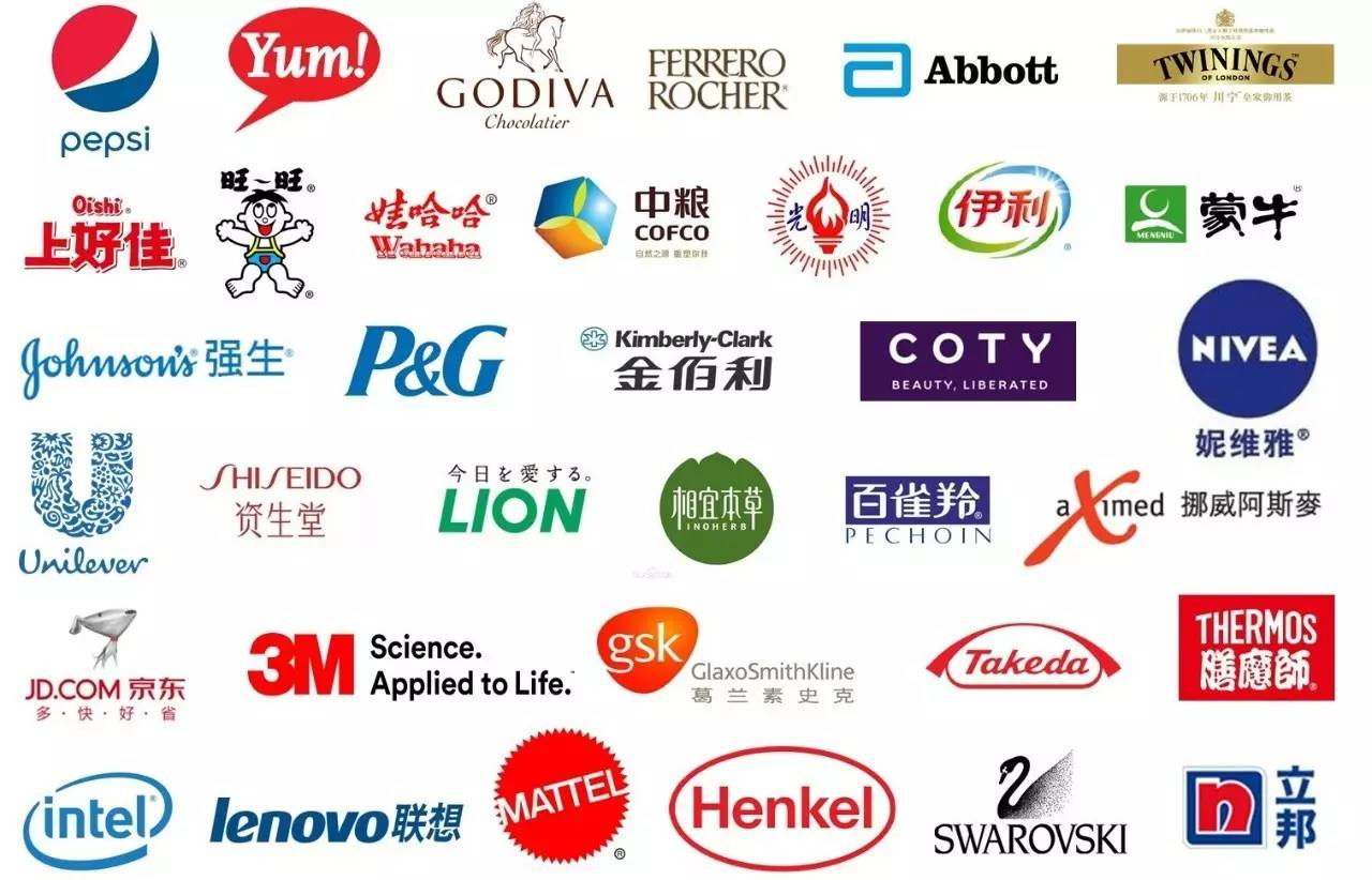 logo logo 标识 标志 设计 图标 1280_822