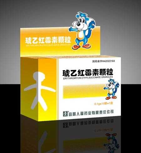 宜昌人福药业 七大系列80多款产品包装 整体规划设计