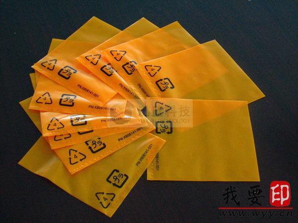 pe袋生产厂家_辅助包装材料苏州PE袋生产厂家防静电PE袋