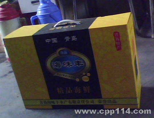 服饰包装盒书籍装祯青岛啤酒包装盒&nbsp