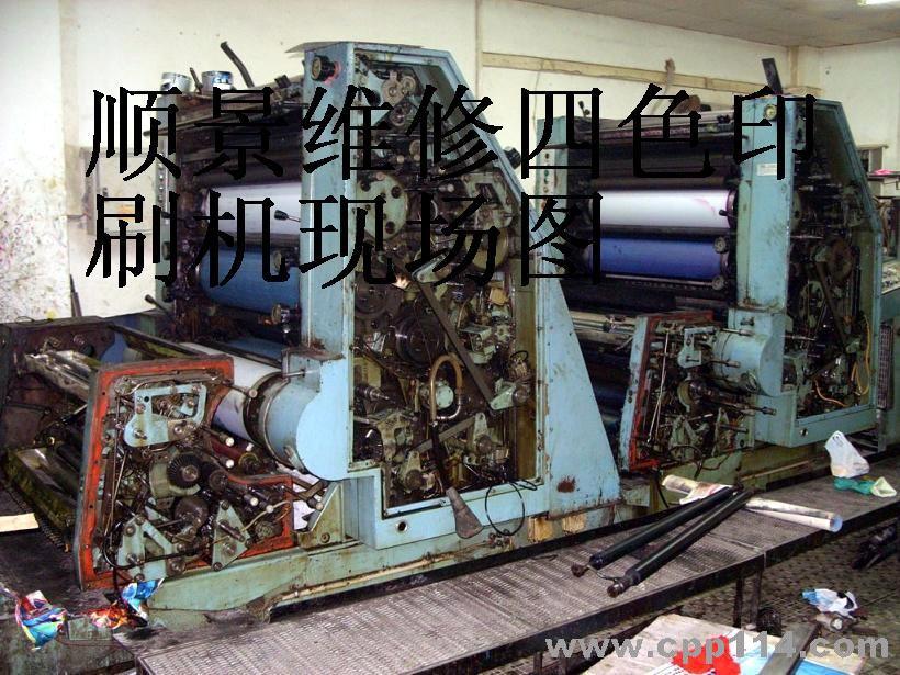 【供应】罗兰印刷机维修