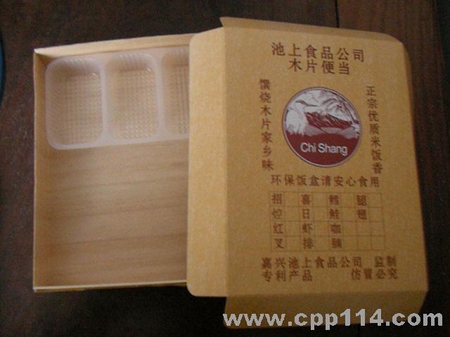 【供应】木制快餐盒_印刷包装供应信息