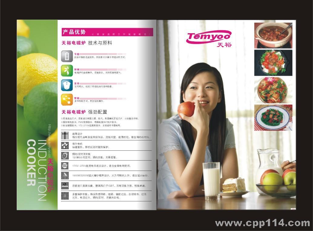 设计 ■广告设计: 杂志广告设计招贴海报设计报纸广告设计 ■展览设计