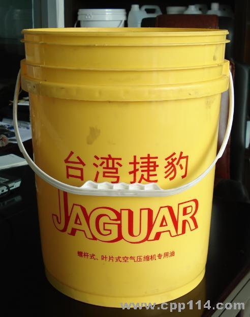 【供应】空压机油桶_印刷包装供应信息