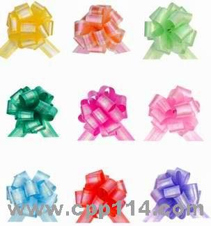 彩带装饰花的折法步骤图