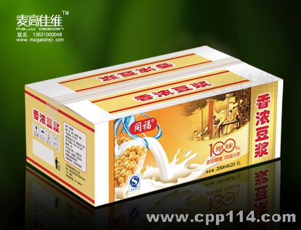 【供应】食品纸箱包装