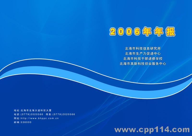 北京佳旭恒信設計印刷廣告有限公司