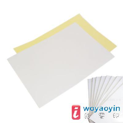a4纸手绘封皮