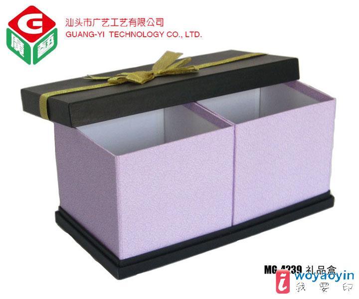 手工制作纸盒信箱制作方法