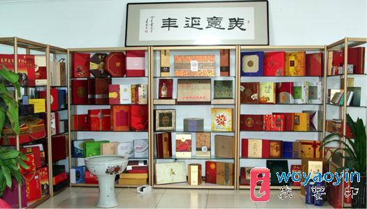 礼品盒包装盒展览厅_北京卡纳众力印刷包装有限公司