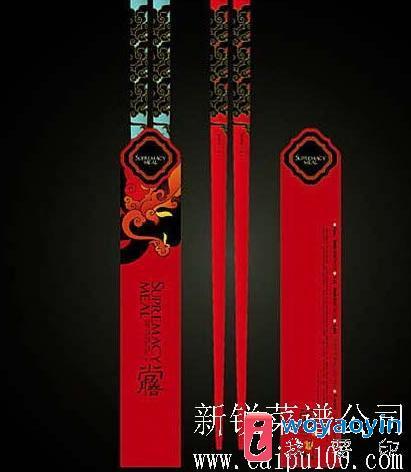 【供应】筷子套设计制作_印刷包装供应信息_中华印刷