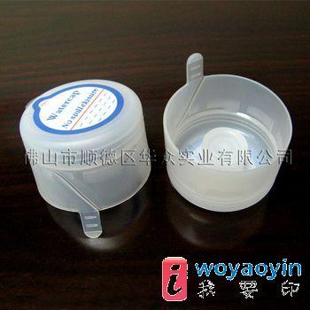 【供应】桶装水聪明盖(c型)