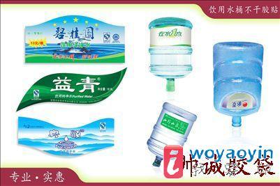 【供应】饮用水桶不干胶贴/彩印复合膜