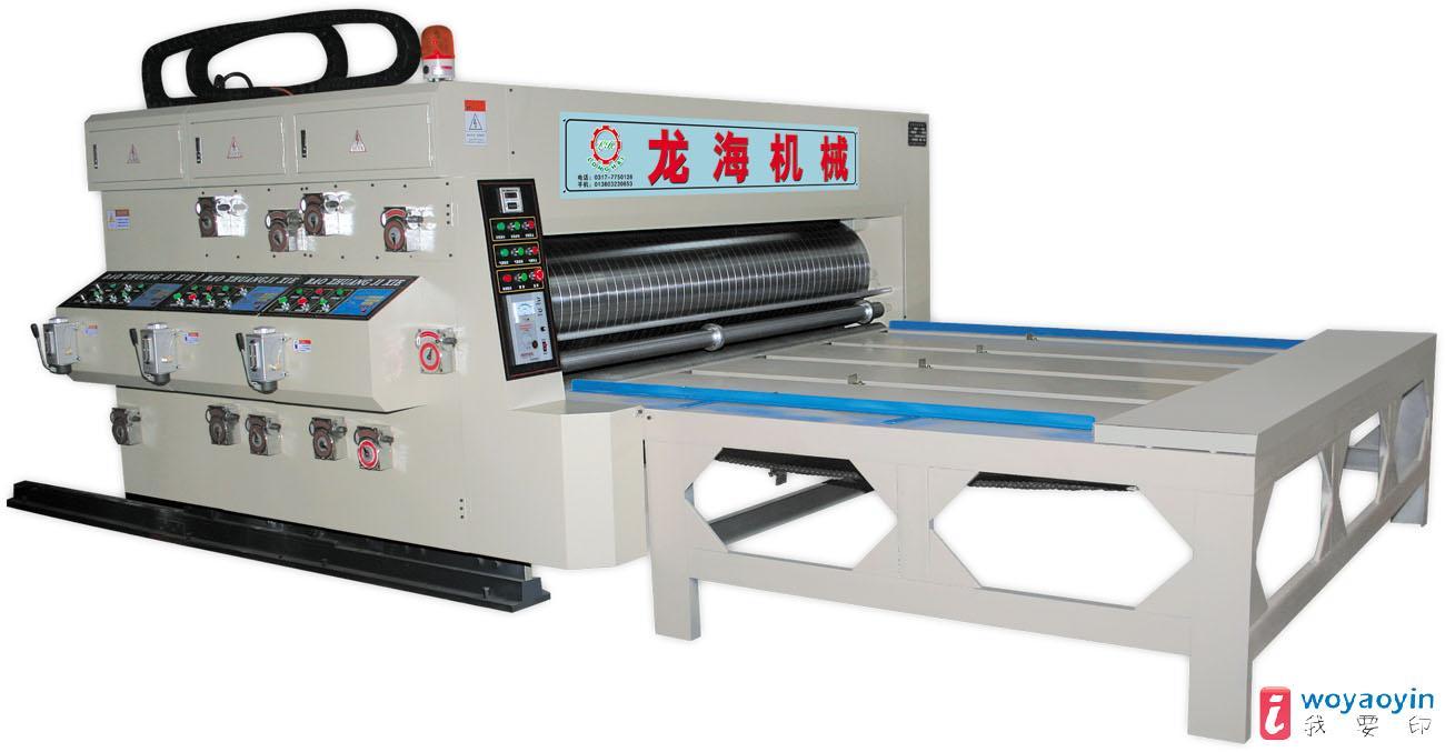 【供应】高速水墨印刷机