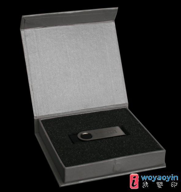 【供应】u盘盒,u盘书形盒,包装盒,包装设计,纸盒,彩盒