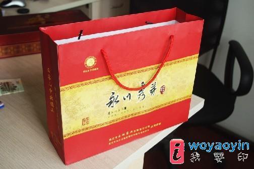 【供应】月饼包装设计,纸盒包装,纸袋,手提袋