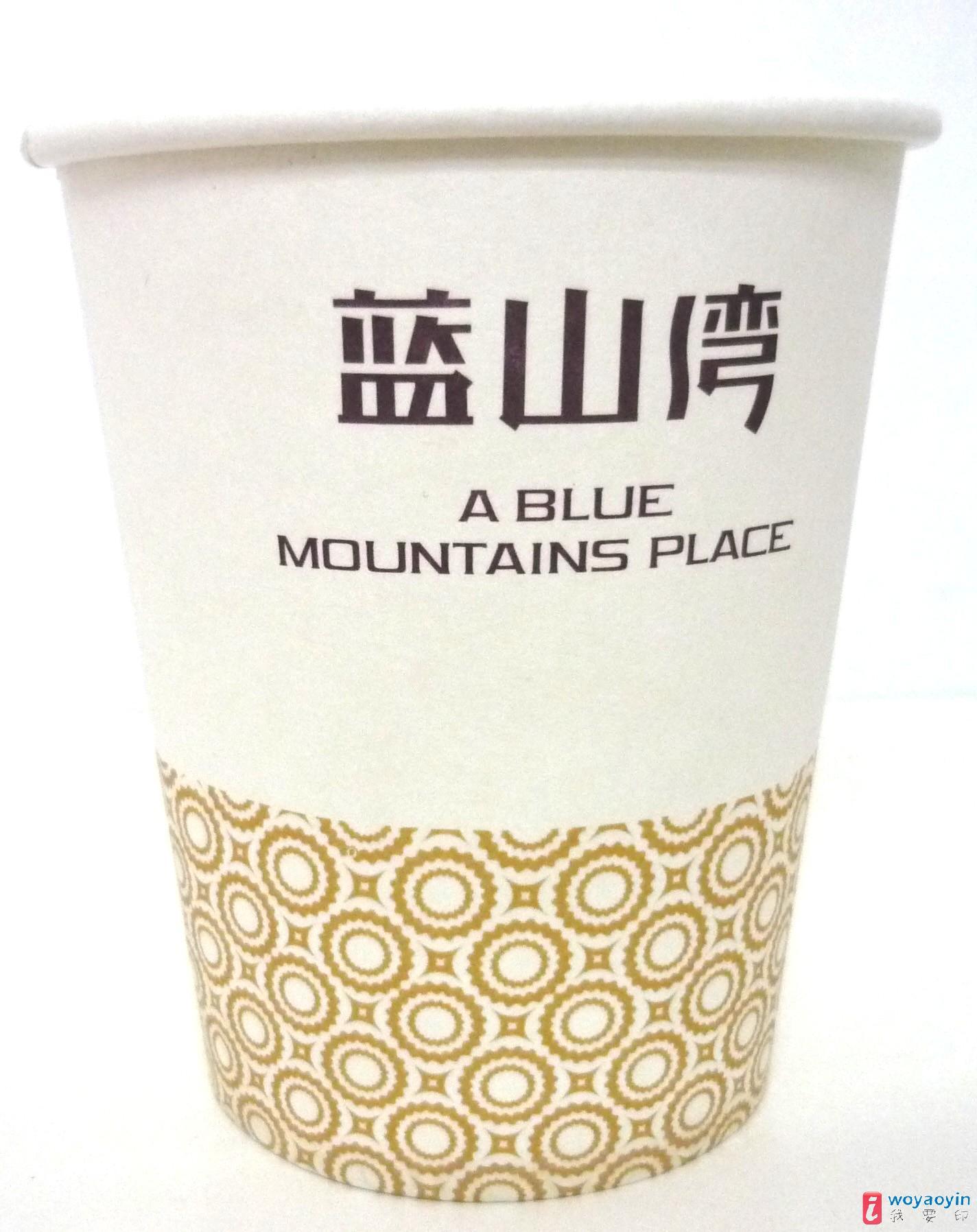 【供应】广告纸杯 青岛纸杯厂,9盎司纸杯介绍,青岛纸杯设计