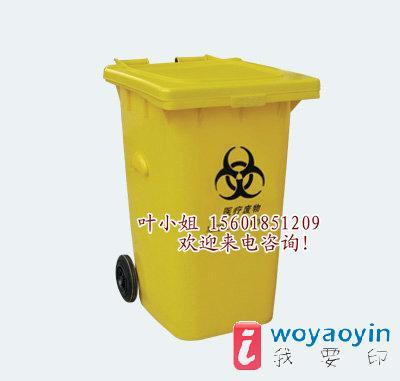 【供应】医疗专用塑料垃圾桶 医疗脚踏式垃圾桶 环保垃圾桶 医疗废物