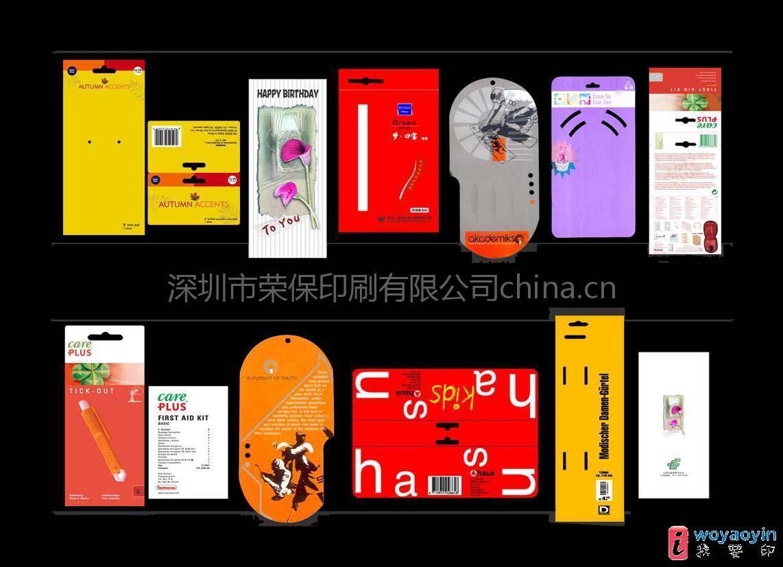 【供应】深圳专业吊牌设计印刷,服装吊牌,饰品吊牌印刷