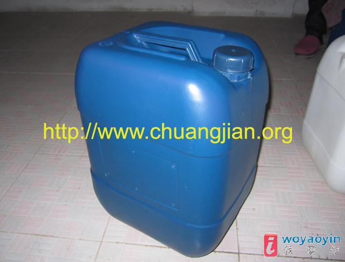 【供应】25l再生料塑料桶