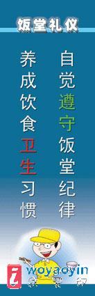 【供应】节约用水标语,节约用电标语,节约资源标语