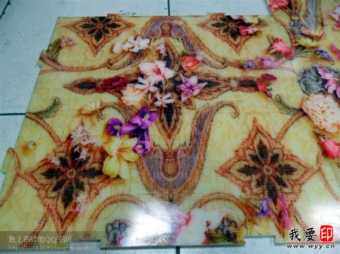 【供应】树脂地板砖|下水盖瓷砖|水晶玻璃相框平面打印机