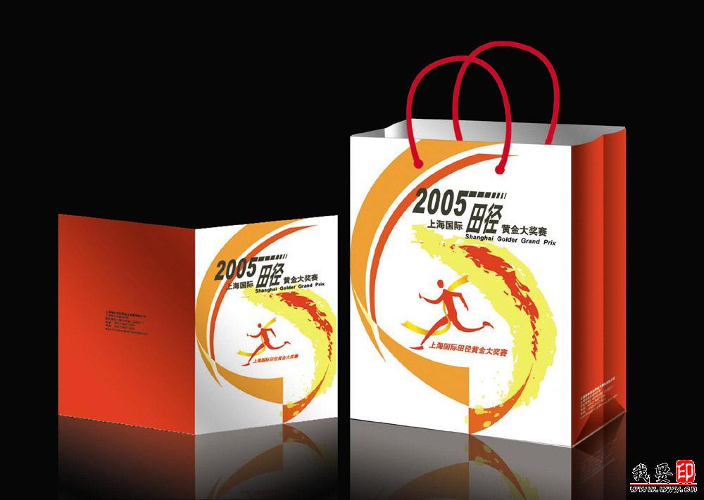 包裝 包裝設計 設計 1000_711