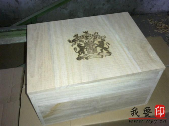 【供应】红酒盒烙印模木制品烙印模