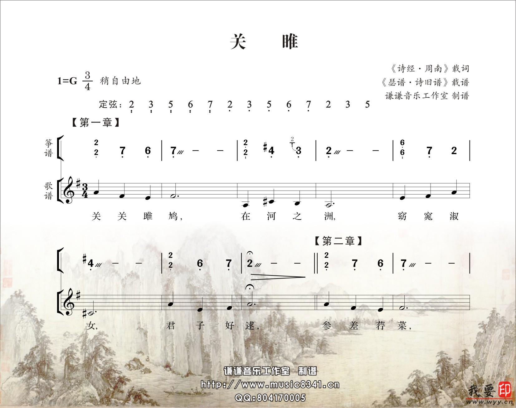 抒情萨克斯纯音乐歌谱