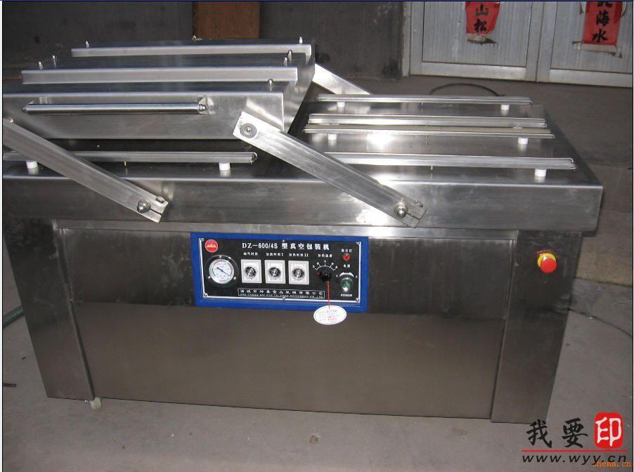 【供应】dz600单室真空包装机//青岛圣方食品机械