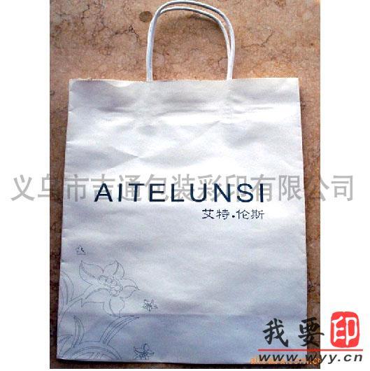【供应】白色牛皮纸袋