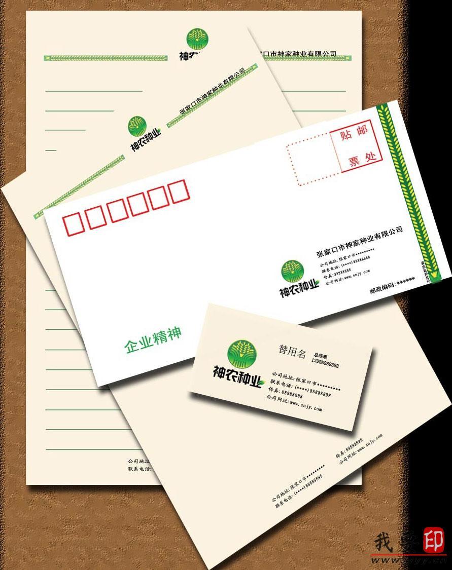 企业画册 印刷,产品简介,产品说明书,各种不干胶粘贴,联单票据,信封