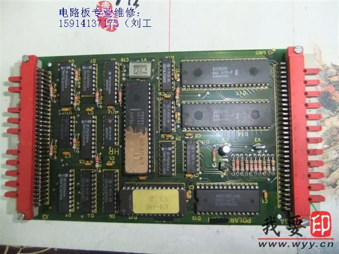 【供应】印刷机电路板维修