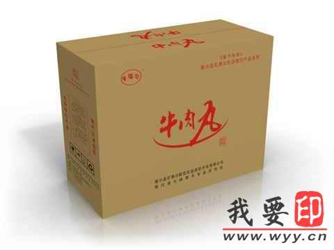 【供应】郑州纸箱-彩色纸箱-牛皮纸箱-纸箱包装