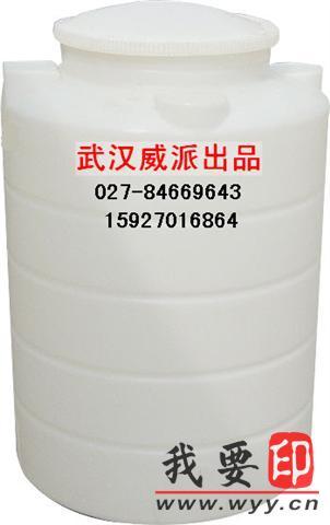 【供应】武汉塑料水箱|塑料水塔|吨桶
