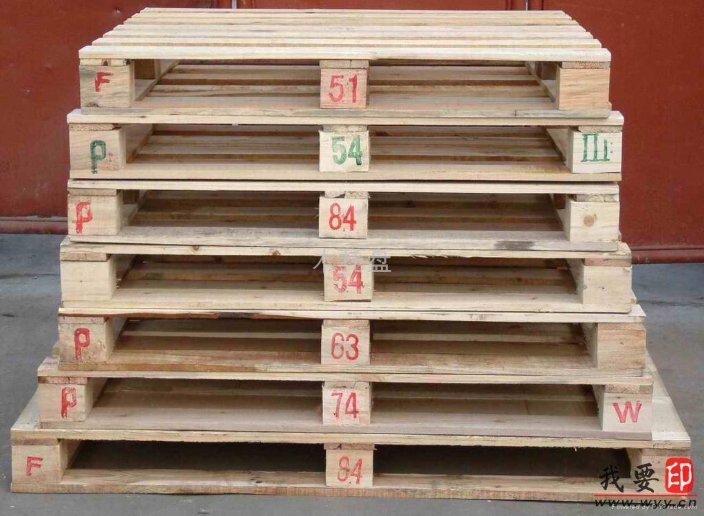 【供应】胶合板木托盘/木包装箱