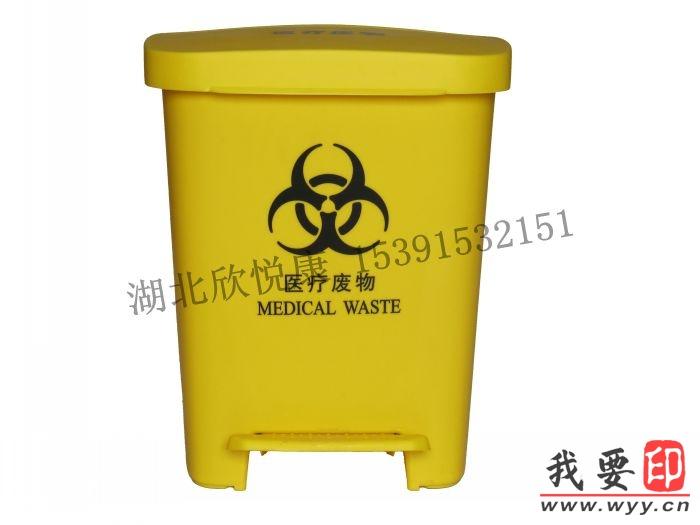 【供应】30l加厚医疗脚踏垃圾桶|医疗污物桶