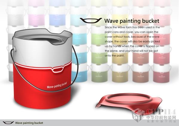 """横空出世-""""缺口""""油漆涂料包装桶设计"""