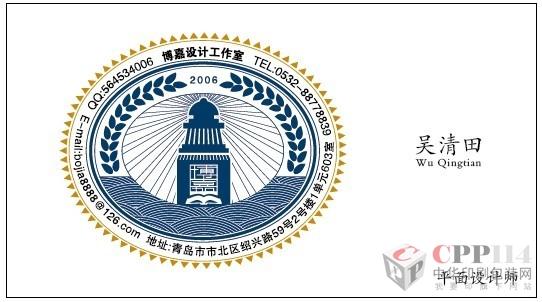 青岛广告设计公司博嘉传媒