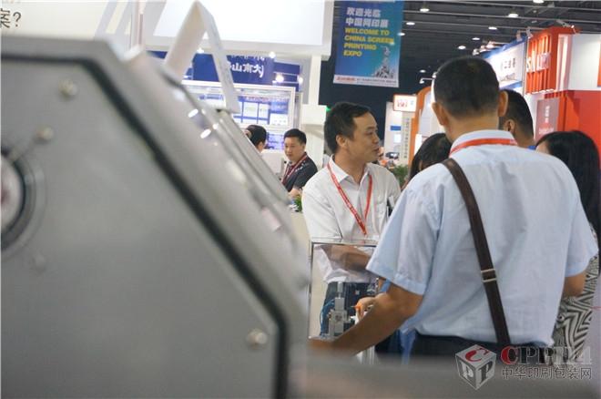 深圳科精诚携多台丝网印刷设备亮相第30届中国国际网印及数字印刷十大网上正规赌博网站展