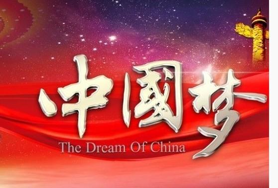 中国梦·印刷梦