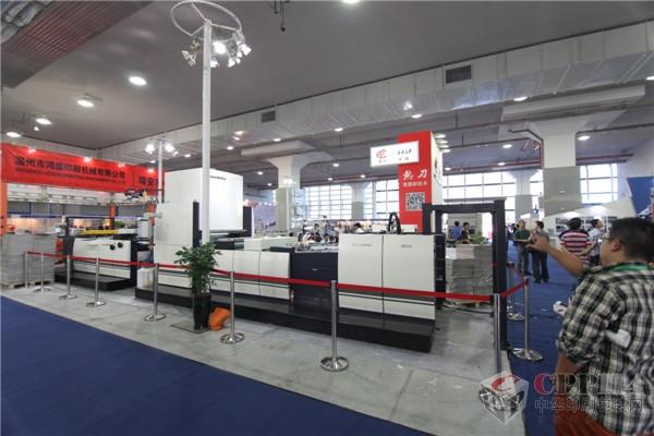 2013年温州印刷设备展天岑、华威阵容强大,气势恢宏(图)