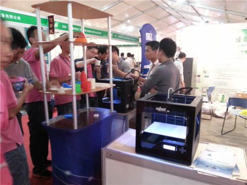 绿印家MBot Cube II 桌面级3D打印机2013中山印刷包装展展英姿