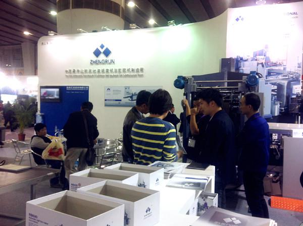 温州正润亮相第21届华南国际印刷展 演绎自动化作业(图)