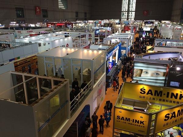 第23届上海国际展:品牌汇聚 亮色春天(多图)