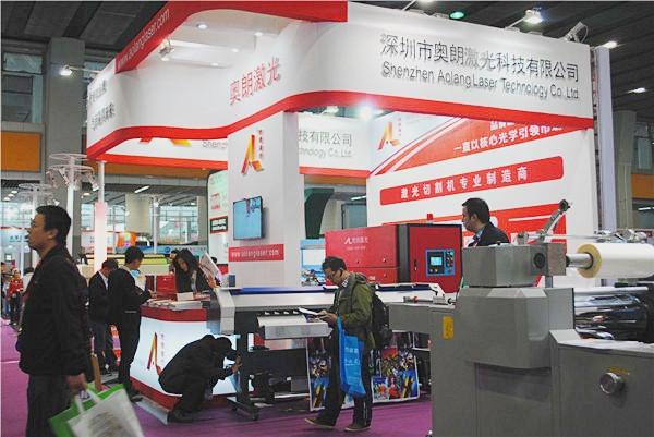 22届华南国际印刷展图集之展商篇